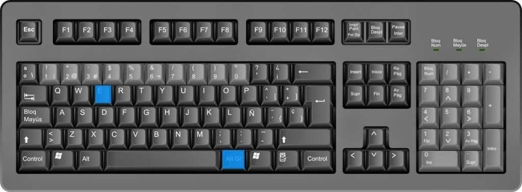 que es un teclado para niños de primaria
